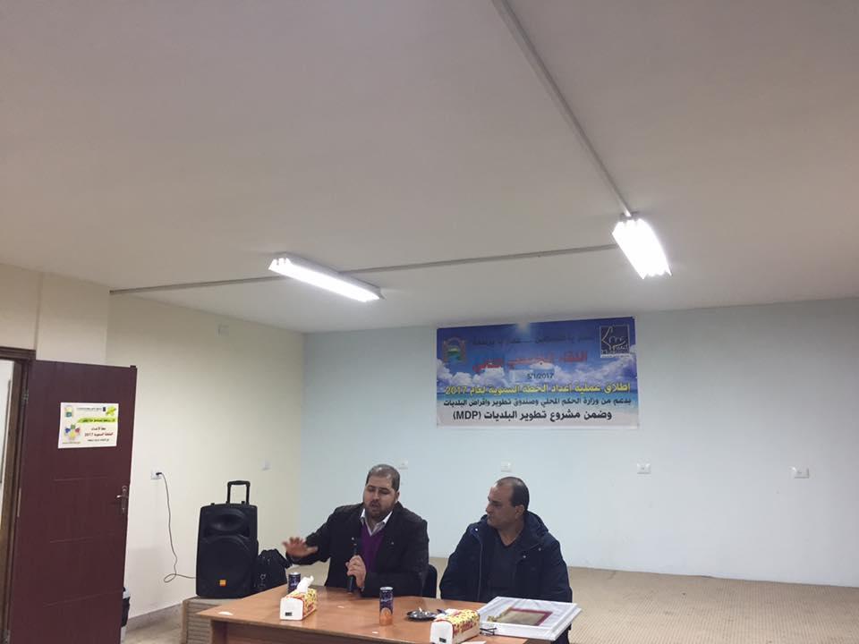 بلدية برطعة تعقد اللقاء المجتمعي الثاني لاعداد الخطة السنوية لعام 2017 .