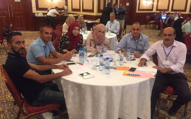 مشاركة بلدية برطعة في ورشة عمل لمؤسسة مجتمعات مزدهرة .