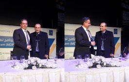 توقيع اتفاقية منحة تنفيذ المرحلة الثالثة من برنامج تطوير البلديات مع مؤسسة صندوق البلديات.