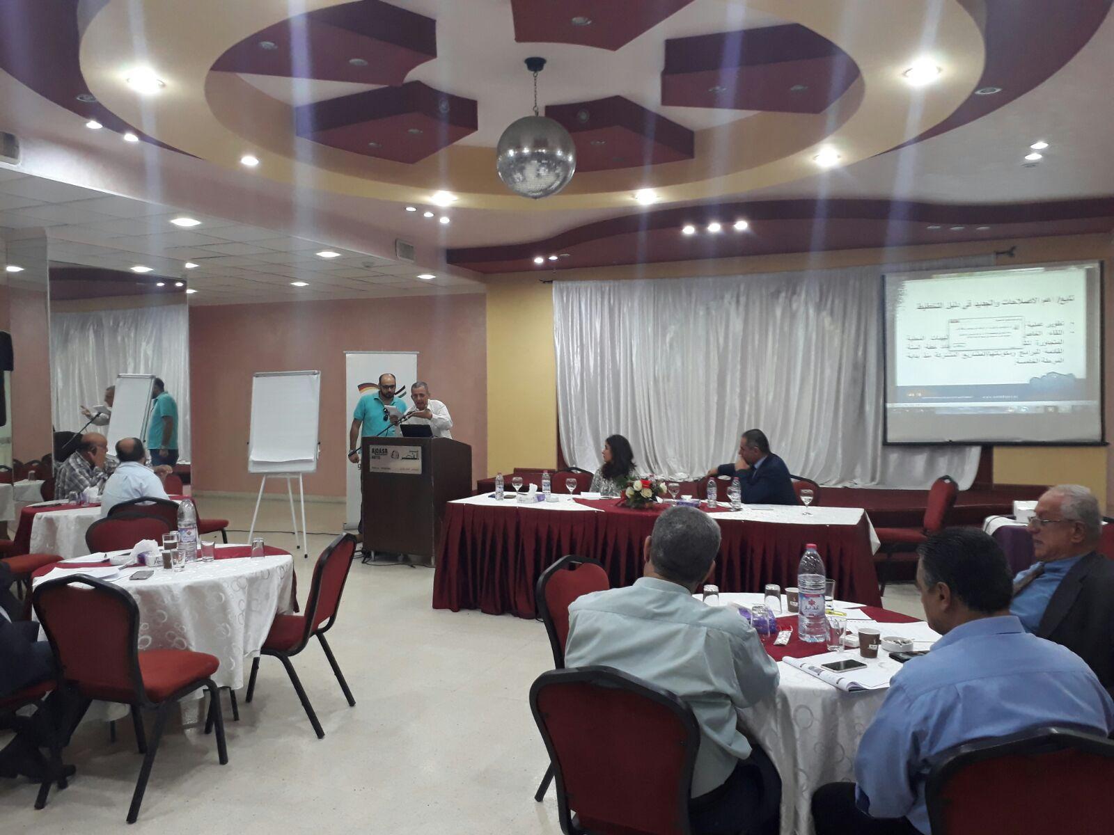 اطلاق الخطة التنموية الاستراتيجية 2018-2021 للبلديات في وزارة الحكم المحلي .